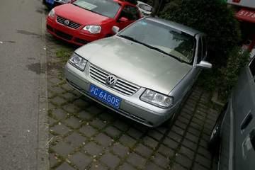 大众 桑塔纳3000 2006款 2.0 手动 豪华型
