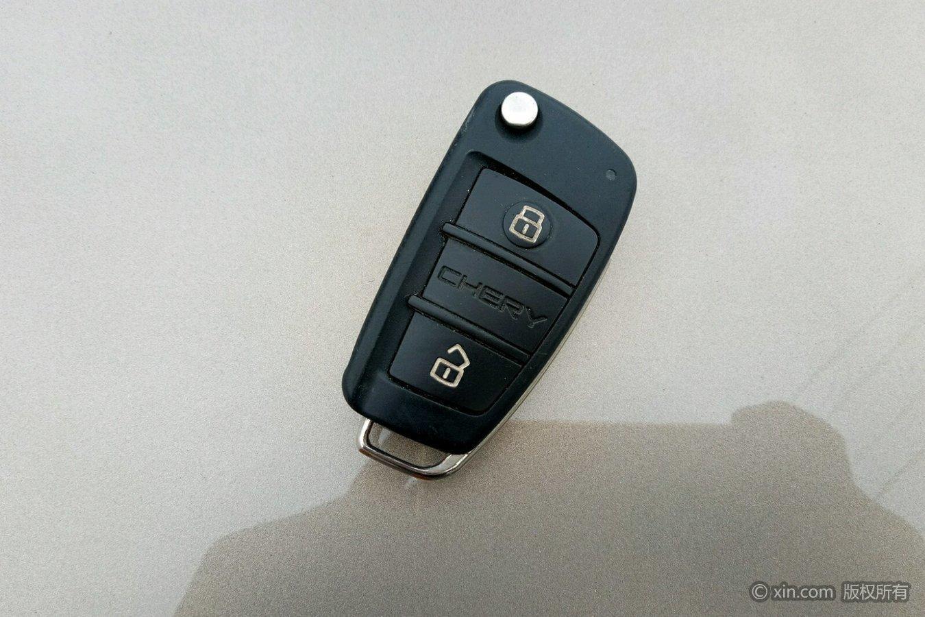 奇瑞汽车钥匙