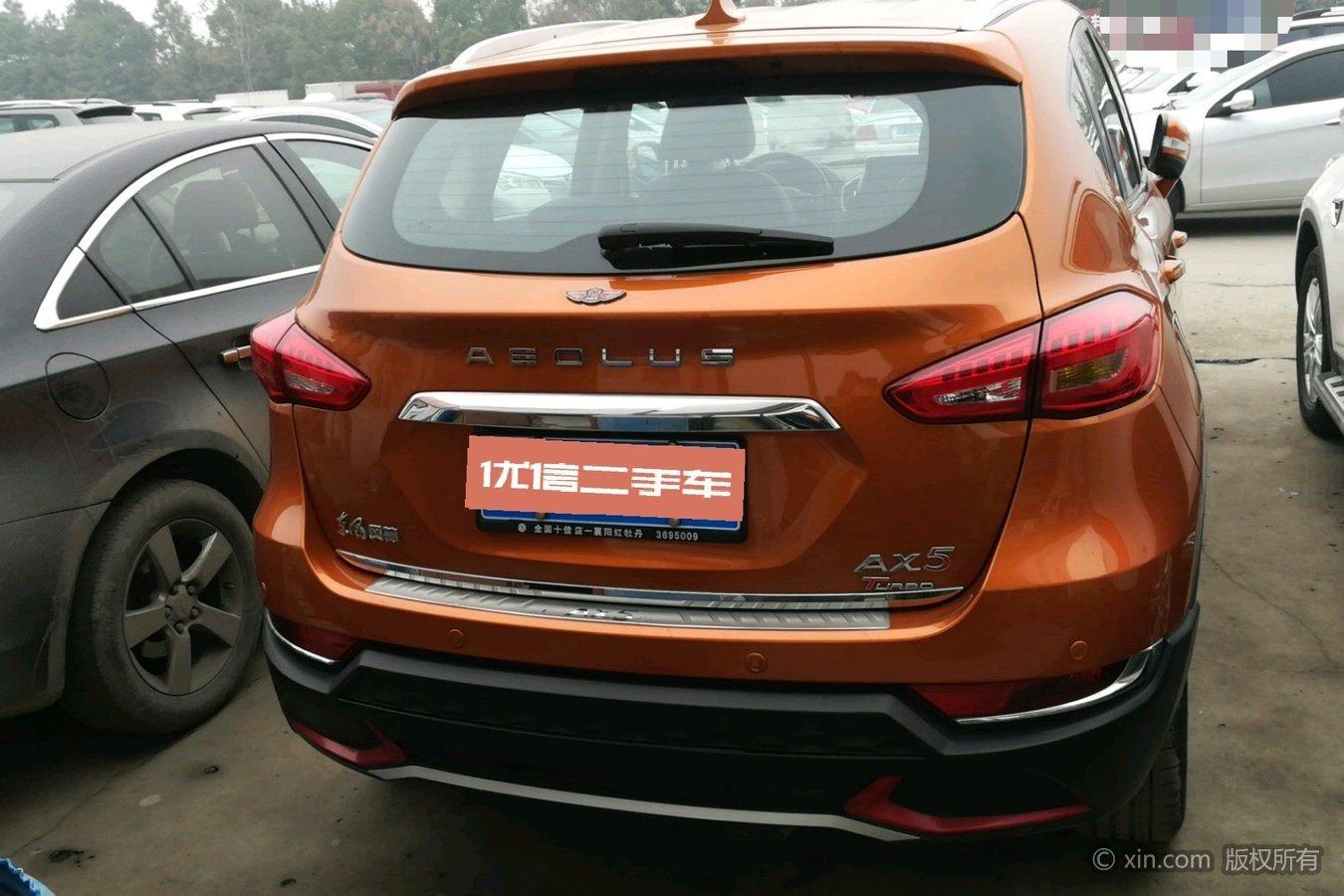 东风风神全价ax52017款1.4t自动趣享型风神9.50万菲翔二手车价格图片
