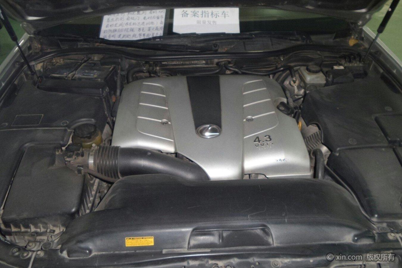 雷克萨斯LS发动机