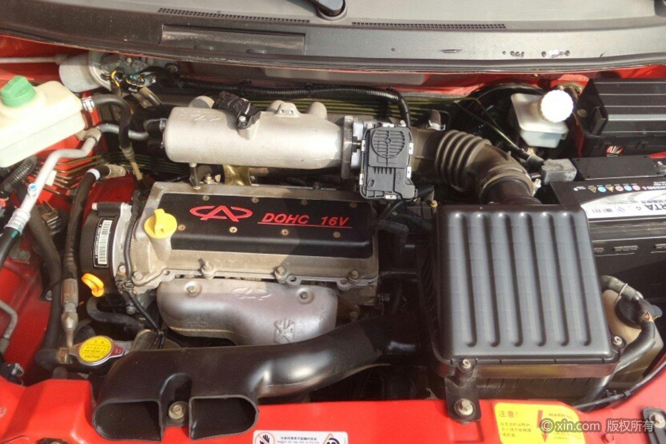 奇瑞QQ6发动机